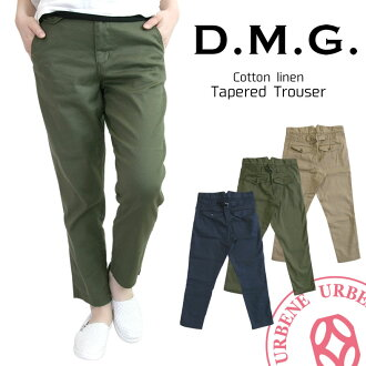 Domingo DMG(D.M.G) コットンコーマチノテーパードトラウザークロップド pants ( T 13-599 / 13-713 t ) ladies / women / tones / bottom / boyfriend / beauty leg pants / sale/SALE / dmg / cheap / denim/jeans