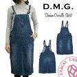 D.M.G ドミンゴ DMG デニムサロペットスカート(17-346e) ボトムス カリビアン デニム ワーク スカート オーバーオール 楽天