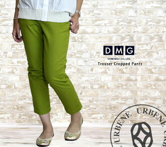 DMG Domingo ( D.M.G ) サージストレッチテーパードトラウザークロップド pants (shorts/13-713 t/13-599 tons) enabled / pants dress / women's / women / bottoms / new / Rakuten ranking award / denim / jeans