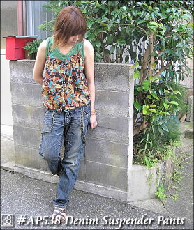 JOHNBULL (John Bull) ワークスレンダーデニムパンツ / ルーズバギー jeans / denim distressed (AP584-15) rotten ion stitch ladies / women / vintage / vintage / one wash / Hickory / Rakuten