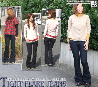 JOHNBULL ( jumble ) one wash jeans ストレッチセルビッチデニムタイトフレアー ( ブーツカットスリム jeans denim ) / Rakuten AP795-11 (Womens)