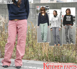 It is / Rakuten /fs3gm JOHNBULL (John Bull) gingham check kitchen work straight underwear (KITCHEN PANTS) (AP849) (Lady's)