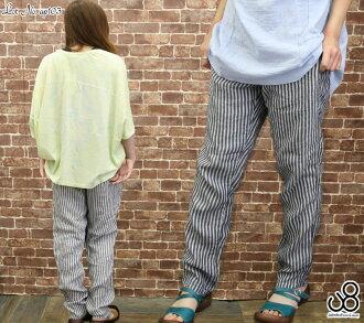 Linen stripe tapered easy underwear (hickory underwear /ap103) Lady's // Rakuten ranking receiving a prize / roll-up / white / navy / white)