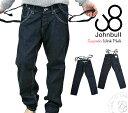 定番 / ジョンブル レディース Johnbull サスペンダージーンズ ワンウォッシュ ライトオンス セルヴィッチデニム ルーズ ワーク デニムパンツ (AP538-11) ボトムス ストレートジーンズ 送料無料 楽天 John bull