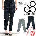 Johnbull-ap357_1