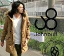 Johnbull-16421_15