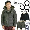 Johnbull-16459_1