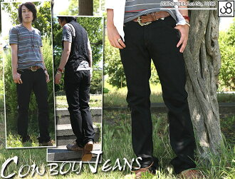 JOHNBULL ( jumble ) slim straight / regular straight pants and black / men's BLACK one wash jeans セルヴィッヂデニム cowboy tight straight (denim/black COWBOY JEANS and black denim / 11196 of - 30) and tapered