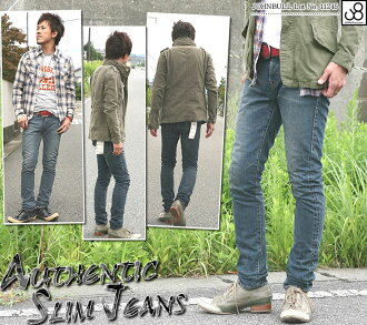 JOHNBULL ( jumble ) distressed processing セルヴィッヂデニムオーセンティックスリムジーンズ (AUTHENTIC SLIM JEANS, skinny denim pants) (men) / Rakuten