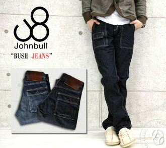 JOHNBULL ( jumble ) (denim pants / JEANS BUSH) one wash jeans アシンメトリースタイルブッシュ 11292-11 (men) and Rakuten