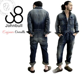 JOHNBULL ( jumble ) (jeans salopette/overalls / Binder / 11441-15) vintage denim engineer overalls all-in-one men's / work wear and mechanics crew / Long Sleeve / Denim jacket / outerwear / Rakuten ranking Prize
