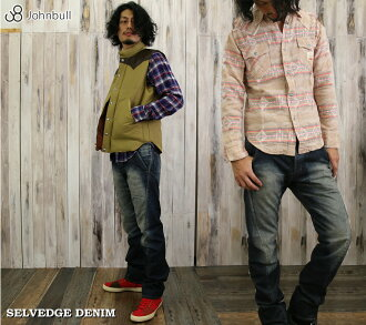 JOHNBULL ( jumble ) distressed machining 3D セルヴィッチ ARC JEANS arc jeans 11566-15 (men) / / Rakuten /fs3gm