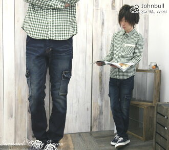 JOHNBULL (John Bull) ユーズド processing stretch denim sarouel pants slim work cargo jeans (skinny / denim underwear / jodhpurs /11583-15) men's / military / boots in / man / Rakuten /fs3gm/10P10Nov13