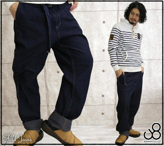 JOHNBULL (John Bull) fold jeans (painter pants, denim pants, 11600) / / Rakuten
