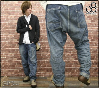 JOHNBULL John Bull men's distressed processing fold jeans denim pants 11600-15 Karen / / Rakuten /fs3gm