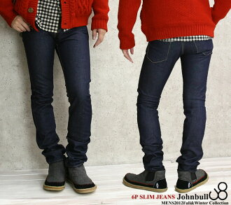 JOHNBULL (John Bull) one wash process 6 ポケットスリムジーンズ (denim pants and skinny pants 11676-11) men's / Rakuten / micro / レッドパッチ / インディゴブルー / tight straight / leg / legs