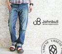 Johnbull-11657-15_1