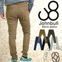 Johnbull-11699_1