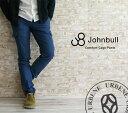 【1000円クーポン配布】【送料無料】ジョンブル メンズ JOHNBULL コードストレッチ 2WAY コンフォート カーゴパンツ(11854)メンズ ブーツイン 男性 日本製 新作 ロングパンツ カラーパンツ MENS URBENE アーベン 楽天