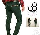 Johnbull-11929_1