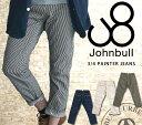 Johnbull-11930-211_1