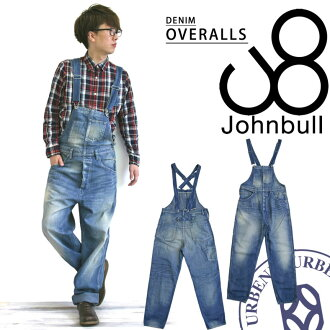 JOHNBULL (John Bull) old vintage work light ounce denim rood salopette overall jeans (denim underwear / filler / filler /11527-15) men's // loose-fitting pants / antique blue / シンチベルト / rough style / wide underwear /fs3gm