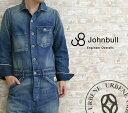 Johnbull-11843_1