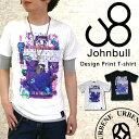 Johnbull-25022_1