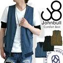 Johnbull-25046_1