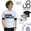 Johnbull-25097_1