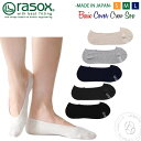 【3点までメール便可】rasox ラソックス ベーシック フットカバー ソックス 靴下 (ba1