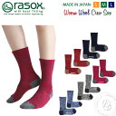 Rasox-ca132cr05_10