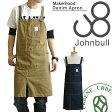 ジョンブル レディース メンズ JOHNBULL makerhood メイカーフッド ダック & ワンウォッシュデニム ワークエプロン (ja012/ja007) ジョンブル サロペット 楽天