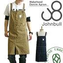 ジョンブル レディース メンズ JOHNBULL makerhood メイカーフッド ダック & ワンウォッシュデニム ワークエプロン (ja012/ja007...