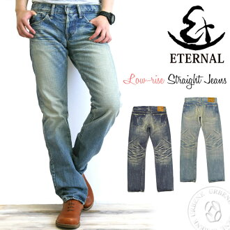 It is // men / Rakuten /fs3gm ETERNAL (エターナル) ユーズド processing denim roller is straight jeans (denim underwear) (53471)