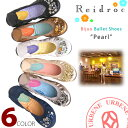 Reidroc-08090_10000
