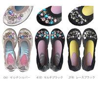 レイドロークバレエシューズReidrocパールビジューバレエシューズ(08090)ラウンドトゥー靴レディース送料無料フラットシューズ