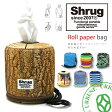 【メール便可】SHRUG DESIGN シュラグデザイン ロールペーパーバッグ roll paper bag (roz-2) ロールペーパーホルダーカバー トイレットペーパーホルダー ペーパー収納 ホルダー 10P29Aug16