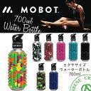 MOBOT モボット 700ml エクササイズストレッチボトル MOBOT Mobility Bottles 水筒 ウォーターボトル (mbz-2) マグ ボトル ステンレス 筋膜 リリース はがし フォームローラー マッサージ アウトドア ジム スポーツ