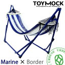 Toymock-moz-7-05_1