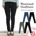 [10%OFF対象]Westwood Outfitters ウエストウッドアウトフィッターズ ストレッチ タイトフィット デニム レギンス パンツ パギンス (4..