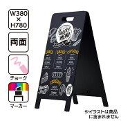 A型看板ブラックボードハンド式78Sマーカーチョーク/黒板看板 案内看板 送料無料