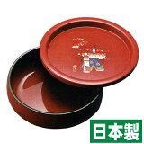【名入れ無料 漆器】8寸 丸盆付き菓子鉢 朱塗り 香り雛【楽ギフ包装】