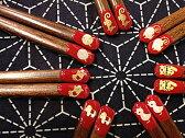 干支箸子供用 【木曽の漆器よし彦】