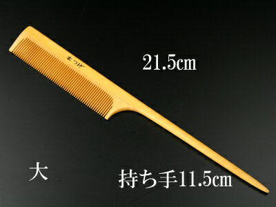 Set comb size fs3gm