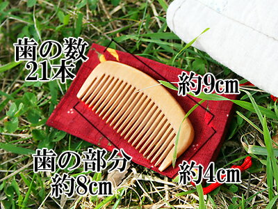 Kamine Burr comb case with Asuka 3 roughing teeth