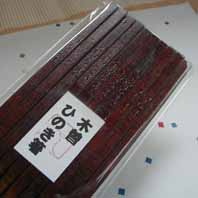 Chopsticks Kiso hinoki lacquerware pickpocket lacquer, ten making even fs3gm