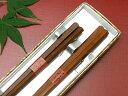 日本の食・日本の箸・マイ箸マイ箸五角 夫婦箸