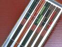 日本の食・日本の箸・マイ箸マイ箸五色箸セット・箱入り