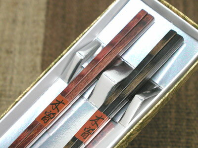 マイ箸極細 夫婦箸【木曽の漆器よし彦】